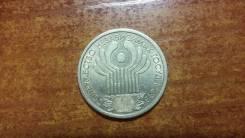 1 рубль 1999 содружество