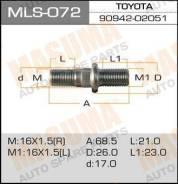 Шпилька для грузовика передняя левая Toyota Dyna MLS072 MASUMA (3898)