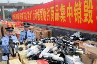 Доставка грузов из Китая.