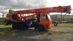 Клинцы КС-55713-1К-4. КС 55713-1К-4 автокран 25т. (Камаз-65115) Овоид, 100 куб. см., 25 000 кг., 31 м.