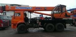Клинцы КС-55713-5К-3. КС 55713-5К-3 автокран 25т. (Камаз-43118) ЕВРО-4 при покупке в лизинг, 100 куб. см., 25 000 кг., 28 м.