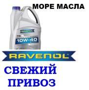 Ravenol. Вязкость 10W-40, полусинтетическое