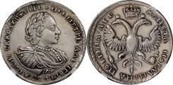 Полтина 1720 год ПЕТР 1 Серебро Редкость ПОД Заказ