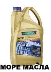 Ravenol Fluid Type F. Вязкость Honda z-1, синтетическое
