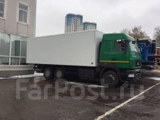 МАЗ. Продам рефрежиратор 6312В9, 11 762 куб. см., 15 000 кг.