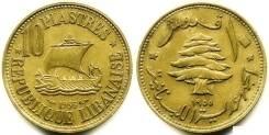 Ливан - 10 пиастров 1955 года
