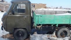 УАЗ 3303 Головастик. Продаю уаз 33-03, 24 куб. см., 1 500 кг.