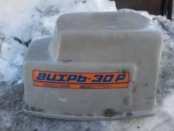 Крышка мотора Вихрь-30Р