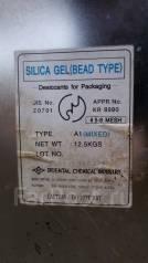 Силикагель в гранулах, контейнер 12,5 кг.