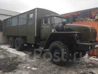 Урал. Вахтовый автобус на е 2013г Вахта, 10 850 куб. см., 28 мест