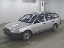 Toyota Corolla. Тойота Королла 2001год