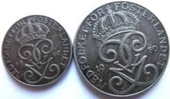 1 и 2 Оре 1950 год Послевоенная Швеция Железо