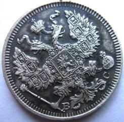 Серебро! Отличная! 20 Копеек 1914 год (СПБ ВС) Николай II Россия 24