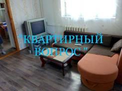 Сдается дом на Весенней во Владивостоке. От агентства недвижимости (посредник)
