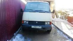 ГАЗ 330210. Продается Газ-330210, 2 445 куб. см., 1 500 кг.
