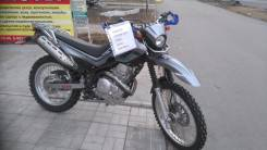 Yamaha Serow. 250 куб. см., исправен, птс, с пробегом