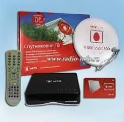 Спутниковое ТВ МТС 900 руб
