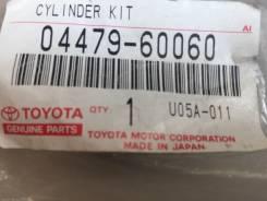 Ремкомплект суппорта. Toyota Land Cruiser, FZJ100, HDJ100, HDJ100L, HDJ101, HDJ101K, UZJ100, UZJ100L, UZJ100W Lexus LX470, UZJ100 Двигатели: 1FZFE, 1H...
