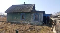 Продам дом в Смоляниново. От частного лица (собственник)