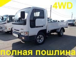 Nissan Atlas. 4WD, борт 1,5 тонны, 3 200 куб. см., 1 500 кг.