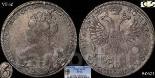 Рубль 1726 год Екатерина 1 Серебро ПОД Заказ