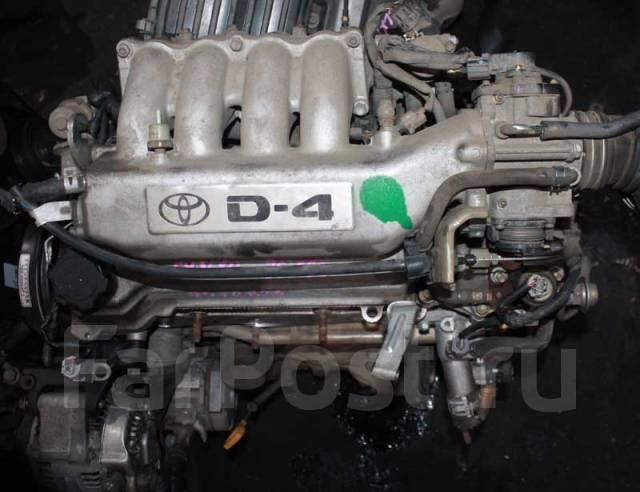 toyota nadia 3s-fse контрактный двигатель