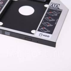 Аксессуары для жестких дисков.