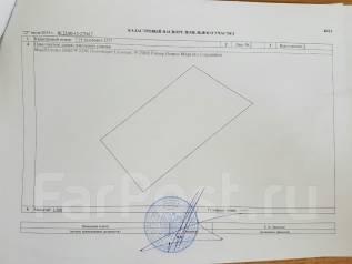 Земельный участок 15 соток. Торг уместен и желателен. 1 456 кв.м., собственность, от частного лица (собственник). Документ на объект для покупателей
