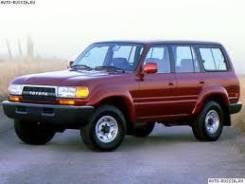 Стекло лобовое. Lexus LX450, FZJ80 Toyota Land Cruiser, FJ80, FZJ80, HZJ80, HZJ81, HDJ80 Двигатели: 1FZFE, 1HZ, 1HDT, 3FE, 1HDFT, 3F, 1FZF