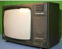 """Продам телевизор Рекорд ВЦ 381Д. 20"""""""