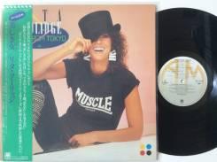 JAZZ! Рита Кулидж / Rita Coolidge - Love from Tokyo - JP LP 1984
