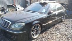 Mercedes-Benz S-Class. WDB220, 113 960