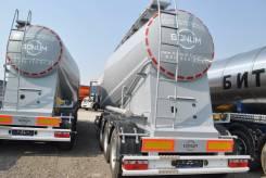 Bonum. Цементовоз полуприцеп-цистерна Россия поставка от производителя, 10 000 куб. см., 32,00куб. м.