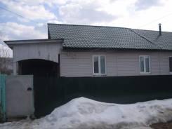 Продам дом в центре с. Анучино. Анучино, р-н Центр, площадь дома 46 кв.м., централизованный водопровод, электричество 10 кВт, отопление твердотопливн...