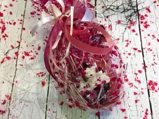 Упаковка для подарков и цветов.