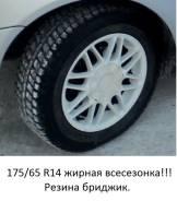 Шины Bridgestone на литье 175/65R14 100х4. x14 4x100.00, 4x110.00