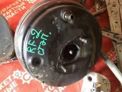 Вакуумный усилитель тормозов. Honda Stepwgn, RF1, RF2 Двигатель B20B