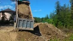 Приму выемной или строительный грунт