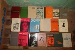 Книги для чтения 45 штук одним лотом