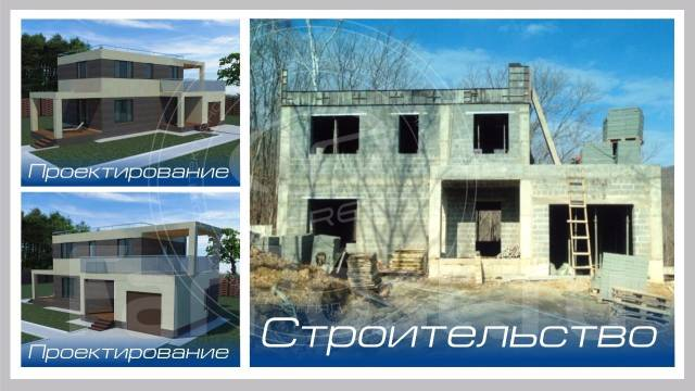 Свежие и современные проекты домов. Индивидуально. Посмотрите!