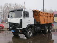 МАЗ 5516. , 14 860 куб. см., 20 000 кг.
