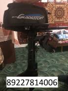 Gladiator. 5,00л.с., 2х тактный, бензин, нога S (381 мм), Год: 2015 год