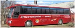Hyundai Aero Space. Продается автобус , 43 места