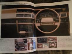 Продам редкий jdm фетиш, японский каталог nissan cedric y31. Nissan Cedric, QJY31, NJY31, PY31, CMJY31, CY31, TUJY31, CUY31, TNJY31, BJY31, PAY31, CBJ...