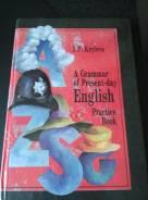 Задачники, решебники по английскому языку.