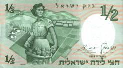 Фунт Израильский. Под заказ