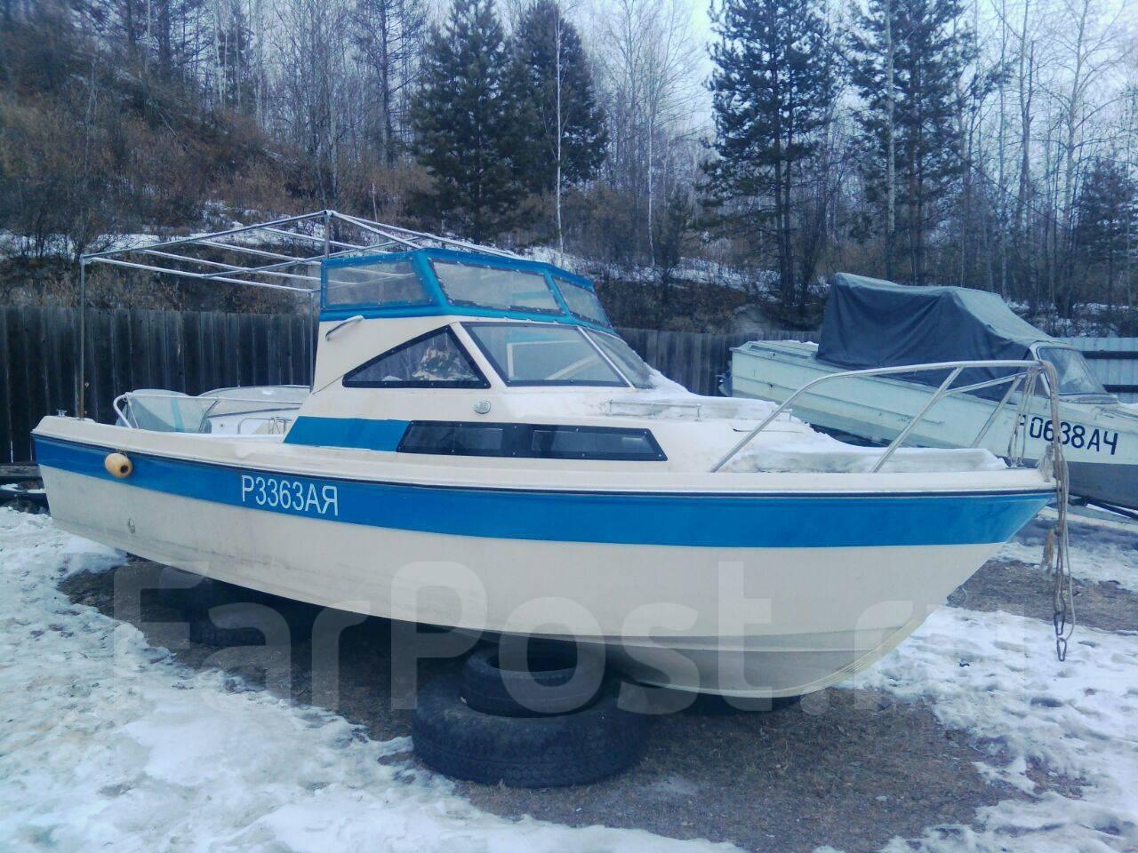 Авито амурская область лодки и катера