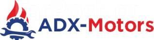 Менеджер. Менеджер по продажам автозапчастей. ADX-Motors. Улица Стрелочная 4а