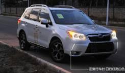 Ходовые огни. Subaru Forester, SJ9, SJ5, SJG, SJ. Под заказ