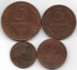 Медные 5+3+2+1 копейки 1924 года